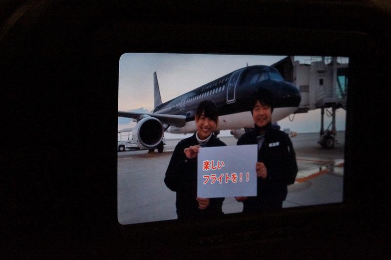 機内のモニターでは10年分のありがとうを込めた社員からのメッセージを紹介するとともに、参加者から集められた未来への手紙「10年後のタイムカプセル郵便」が流された