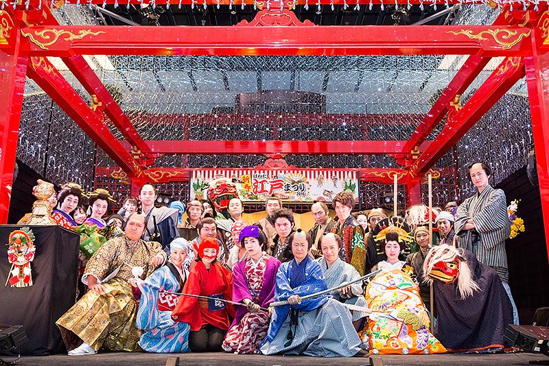 江戸装束を纏った多数のキャストが登場する「新春はねだ江戸まつり2016」