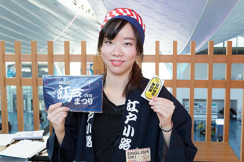 縁日で遊ぶためには参加券が必要。国際線ターミナル館内で500円購入ごとに1枚もらえる。江戸コスプレで参加した人ももらえるそうだ