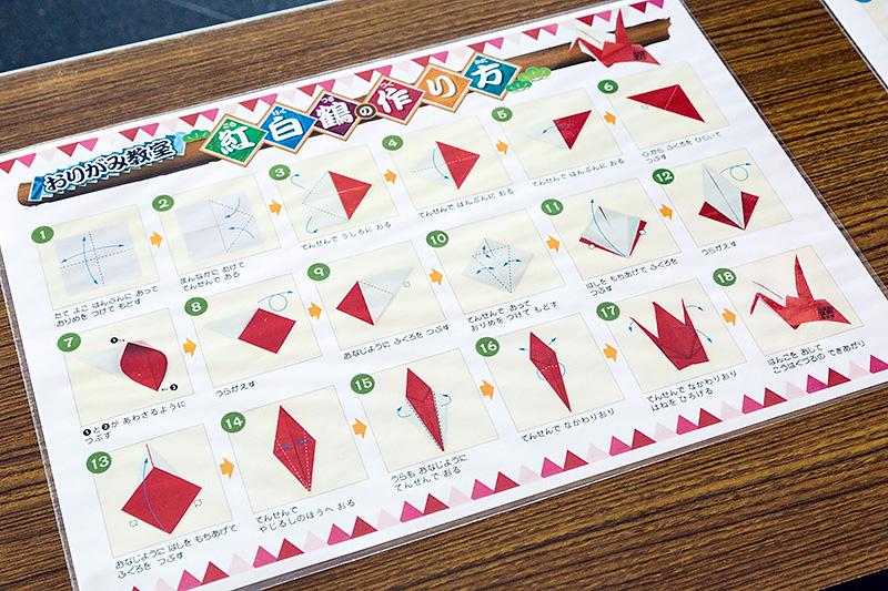 折り紙教室では紅白つるなど3種類から選ぶことができる