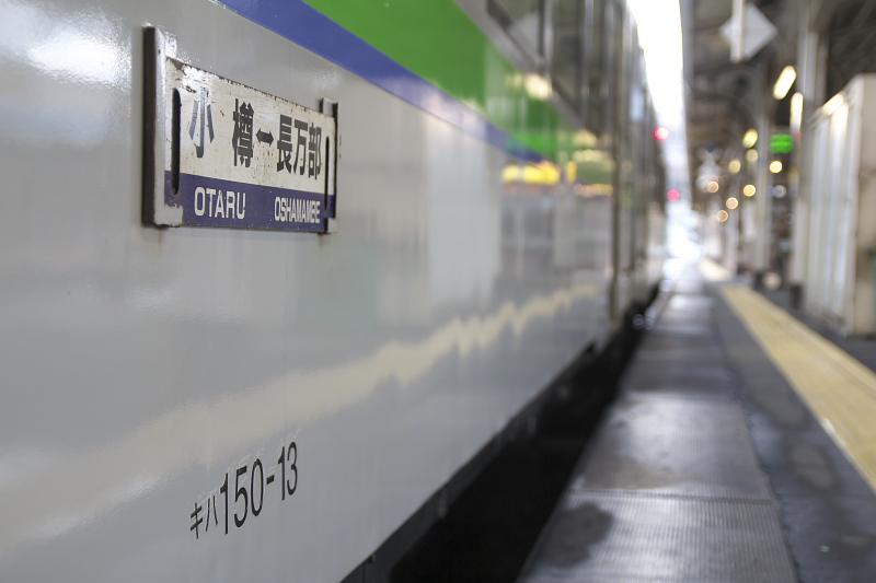 """北海道ではまだ行先標、通称""""サボ""""が現役"""