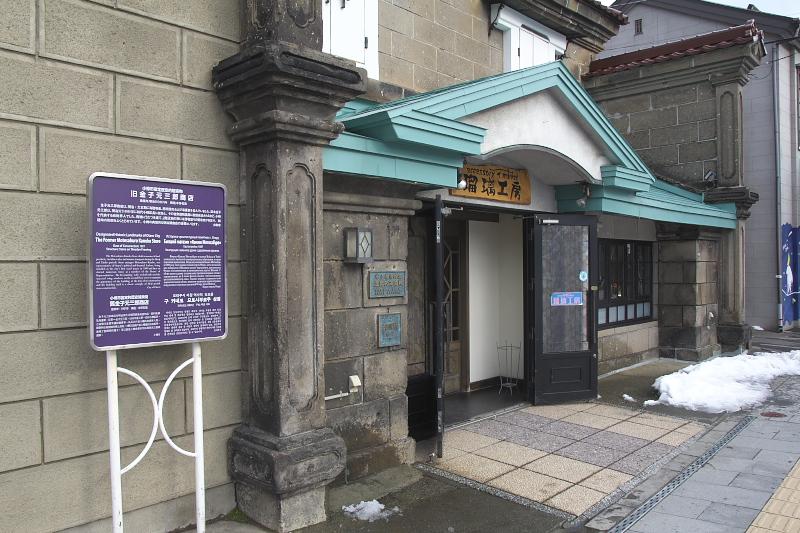 堺町通りは歴史的建造物が建ち並ぶレトロな街並み。多くは土産物店や食堂などに改装されている