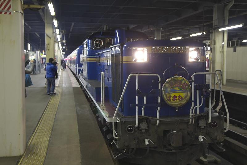 札幌駅~青森駅間を結ぶ急行「はまなす」