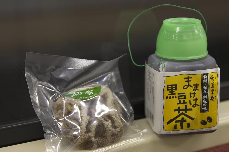 新庄駅の土産物店で購入した、黒豆茶と干し柿。お店でお湯を注いでもらう、この容器のお茶は現在では珍しくなった