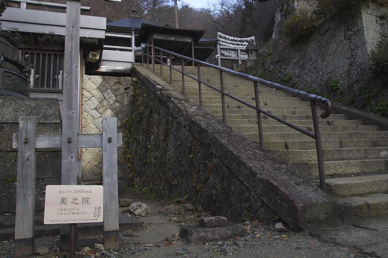 山頂にある立石寺奥の院。山門からは、ゆっくり登ってもおよそ45分ほどで到着する