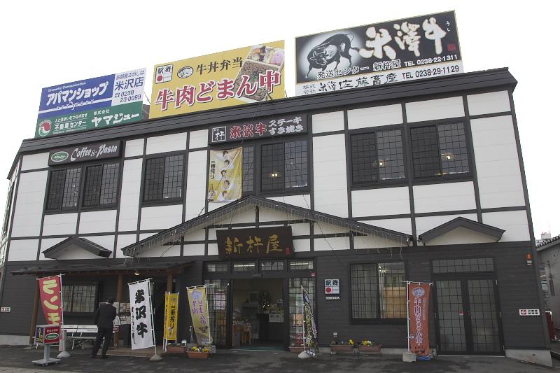 米沢駅前に店舗を構える新杵屋。食房杵は2階に店舗を構える