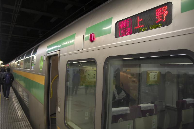 黒磯駅発の上野方面への直通列車には、グリーン車が連結されている