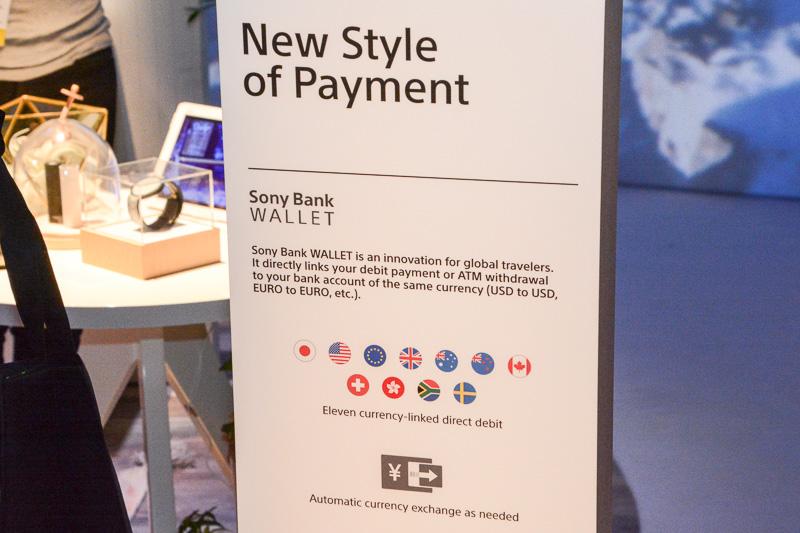 円を含む11通貨に対応するなどSony Bank WALLETの特徴