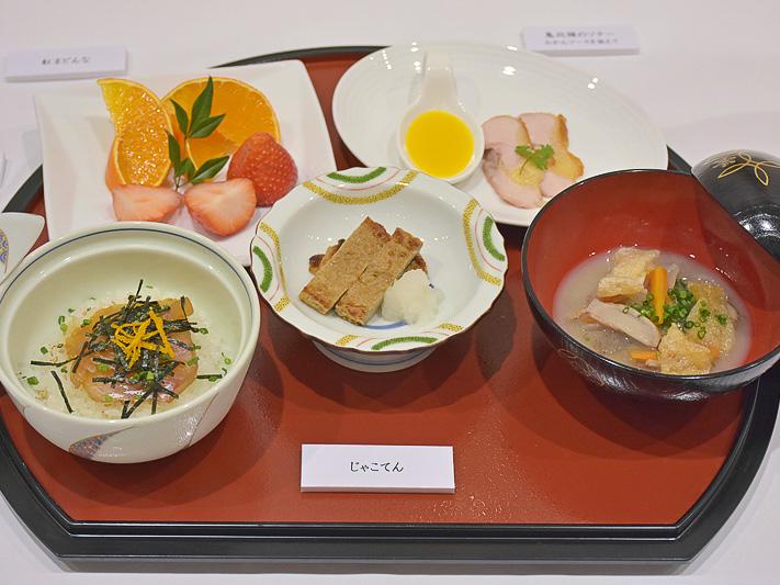 発表会会場に展示されていた南予のふるさと料理
