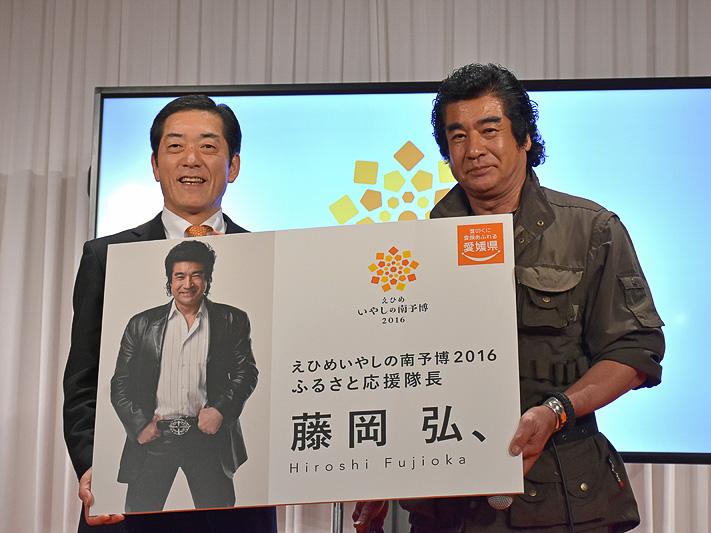 芸能生活50周年を迎える藤岡弘、さんも愛媛県出身