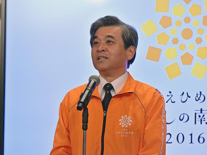 イベント概要を改めて説明する、えひめいやしの南予博2016実行委員会事務局の神野―仁氏