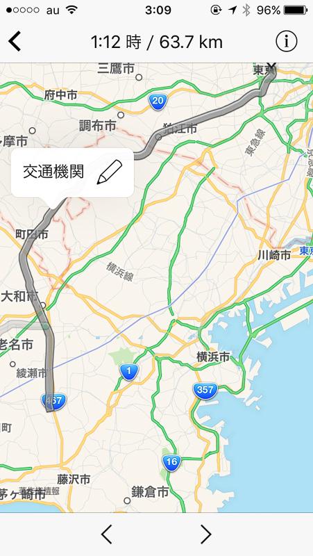 詳細な移動ルートが表示された。海老名駅に真っ直ぐ向かうはずが、途中からなぜか南下してしまっていることが分かる。これは誤って藤沢行きの電車に乗車したことによるもの