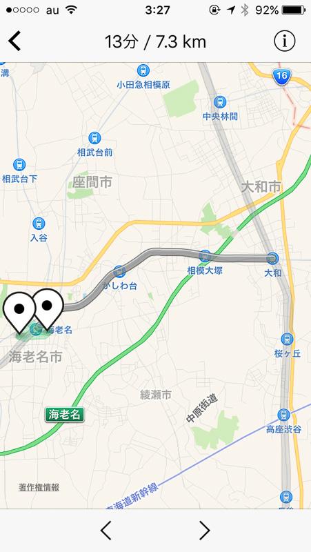 次の「交通機関 13分」をタップすると、大和駅まで戻ったのち、別ルートで海老名駅まで移動したことが分かる