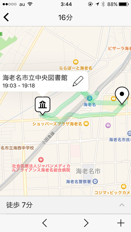 その後、次のスポット(飲食店)を経由して海老名駅に戻ったことが記録されている
