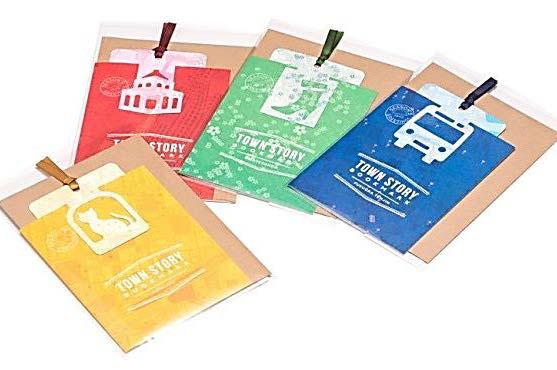 街のストーリーを贈ることができるブックマーク「TOWN STORY BOOKMARK」、その街の特徴を表現した直感的に伝える図をブックマークのデザインに採用。400円