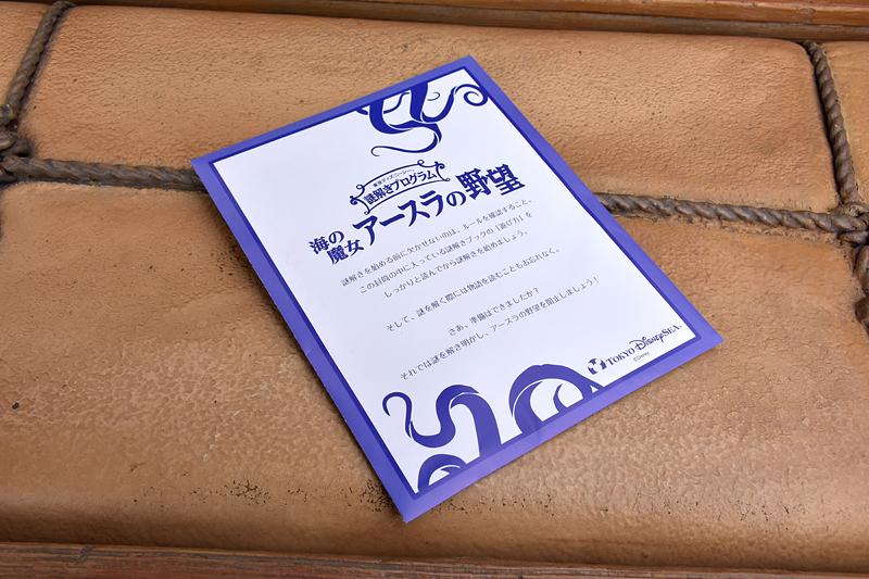「謎解きキット」(1300円)