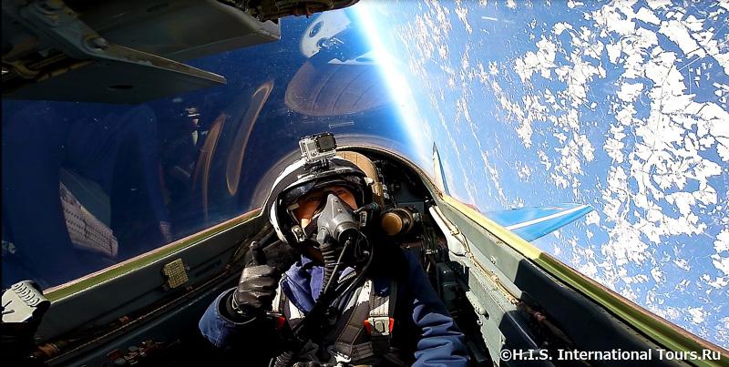 戦闘機「MiG-29(ミグ29)」に搭乗し、45分間飛行して成層圏から青い地球を見られる体験「成層圏から青い地球を確認せよ!ニジニ・ノヴゴロド2泊3日<日本語/ニジニ・ノヴゴロド発>by H.I.S.」