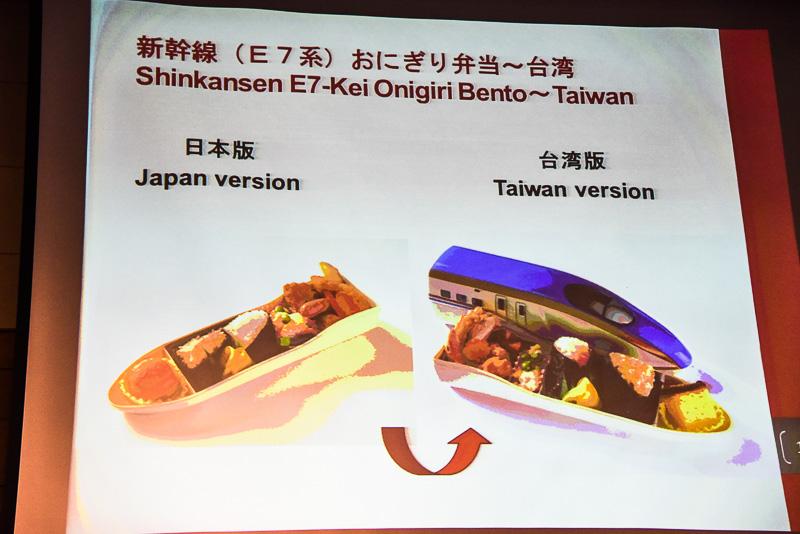 台湾では温かいご飯に、食材が載せられ購入後すぐに食べるというスタイル。そのため、冷たい状態で食べることは少ない。日本米を抵抗なく食べて頂くことを最優先にし、おにぎり弁当を販売
