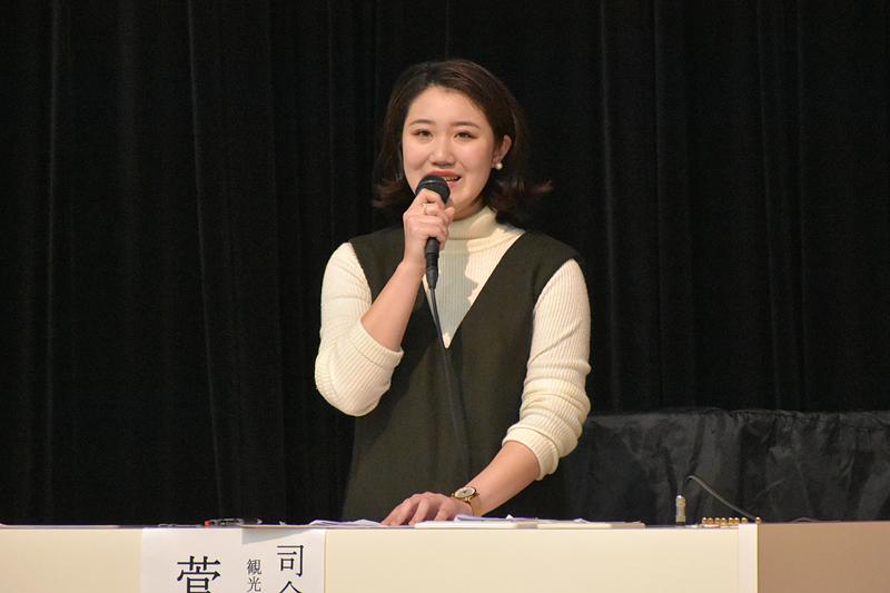 司会は、跡見学園女子大学観光マネジメント学科4年の菅野光咲さん