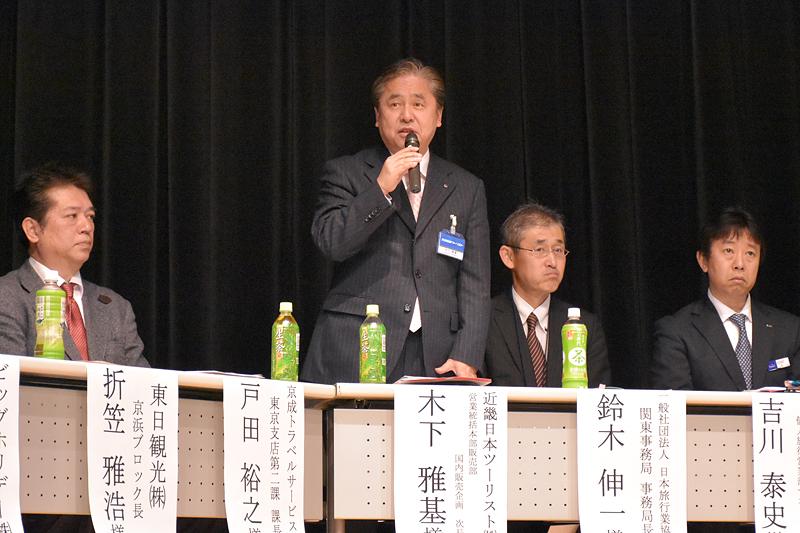 JATA関東支部 国内旅行委員会委員長の木下雅基氏