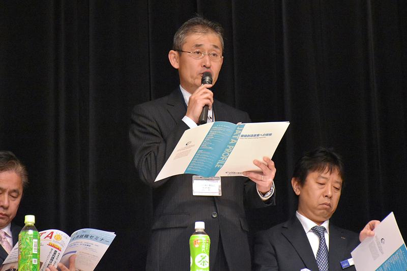 JATA関東事務局 事務局長の鈴木伸一氏