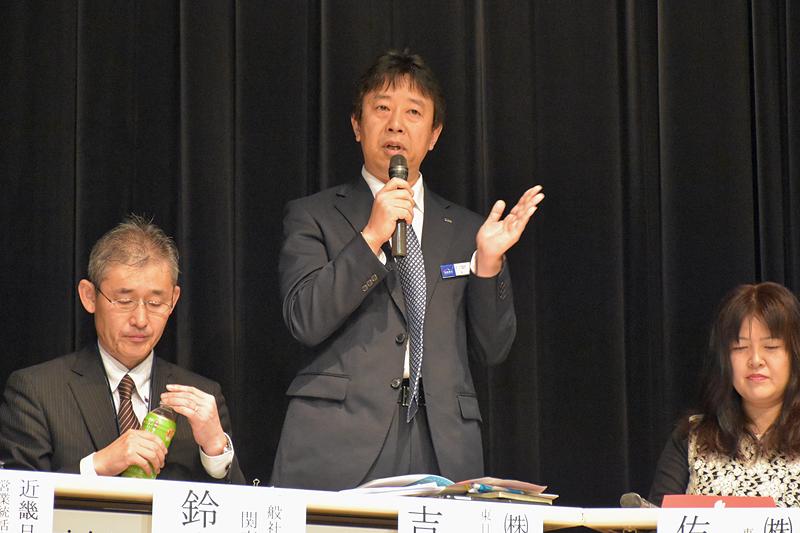 日本旅行 東日本営業本部の吉川泰史氏