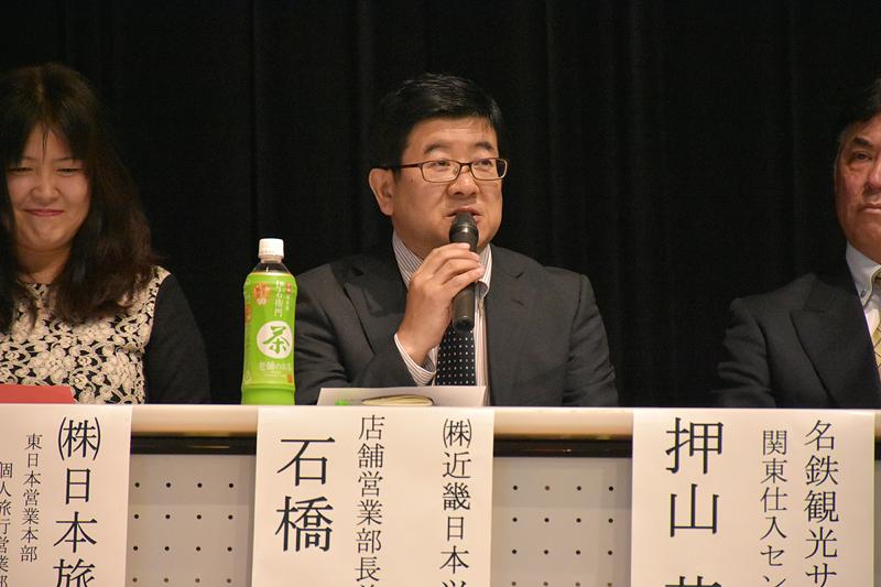 近畿日本ツーリスト神奈川 店舗営業部長兼総務部長の石橋知氏
