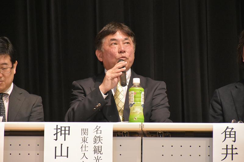 名鉄観光サービス 関東仕入センター所長の押山芳靖氏