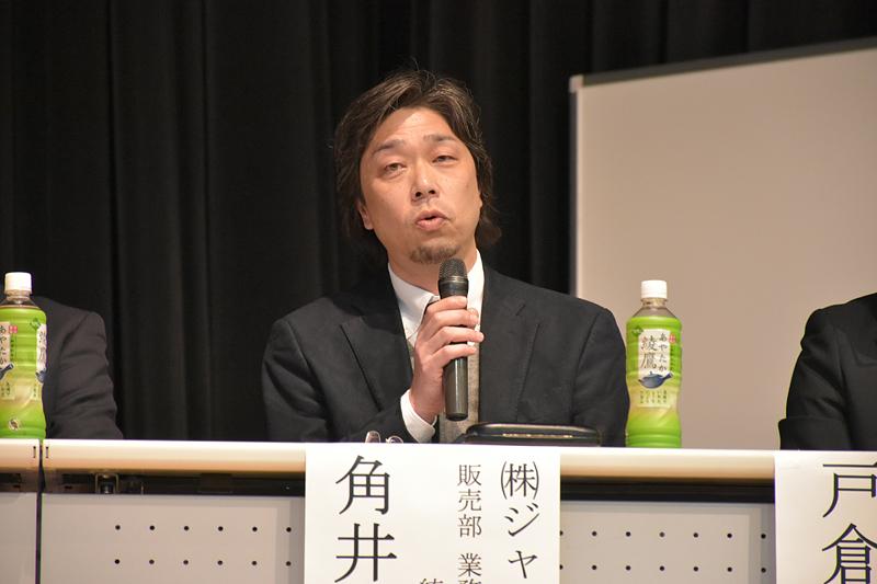 ジャルパック 販売部 業務グループ 統括マネージャーの角井吉明氏