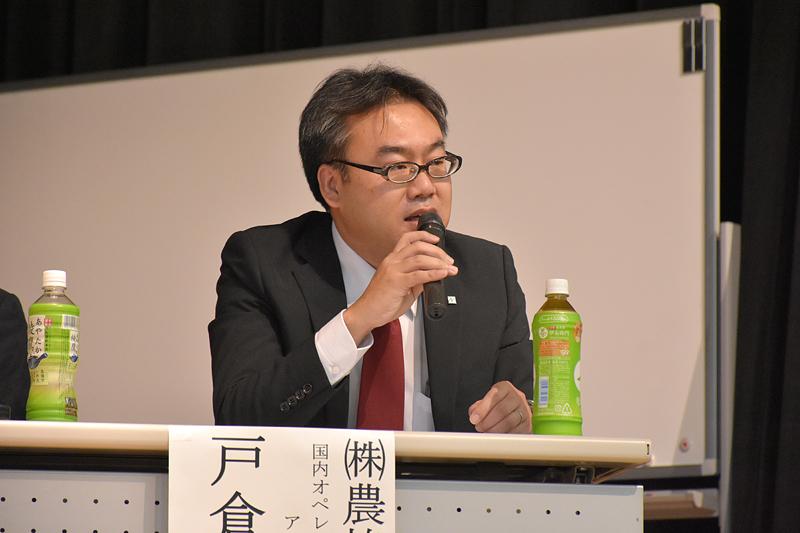 農協観光 国内オペレーショングループ アシスタントマネージャーの戸倉宗城氏