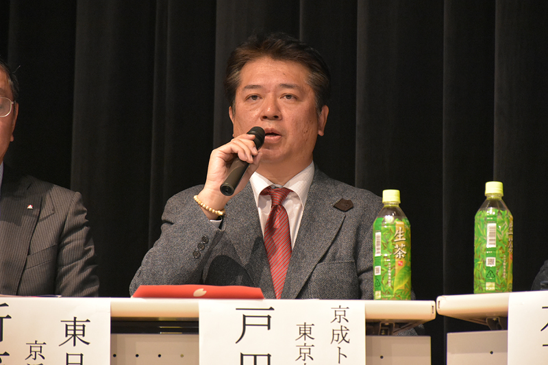 京成トラベルサービス 東京支店第二課 課長の戸田裕之氏