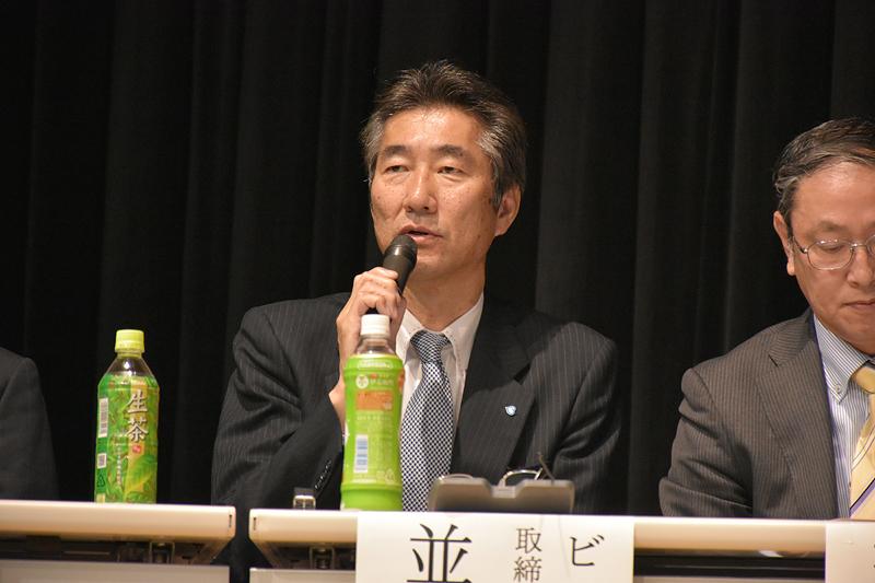 ビッグホリデー取締役 旅行営業部 部長の並木利夫氏