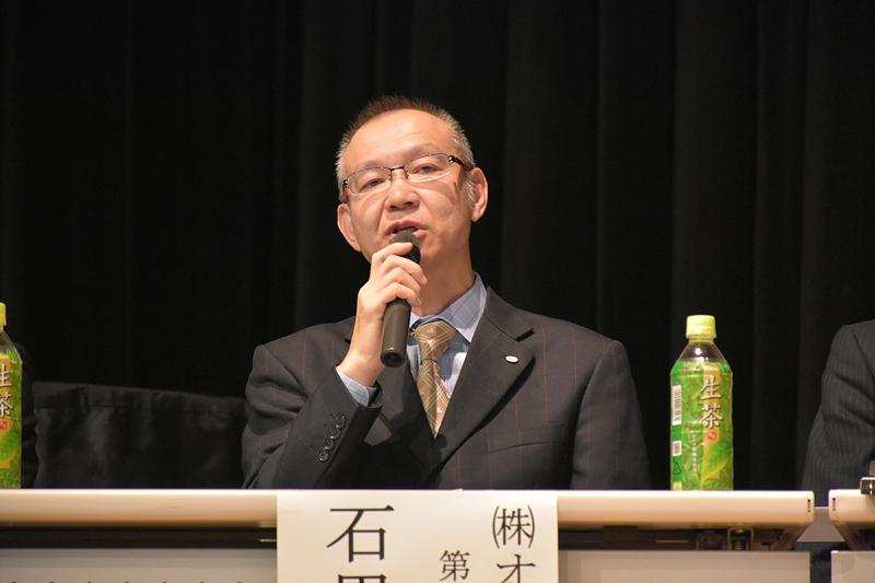 オリオンツアー 第二事業部 課長の石黒昌彦氏