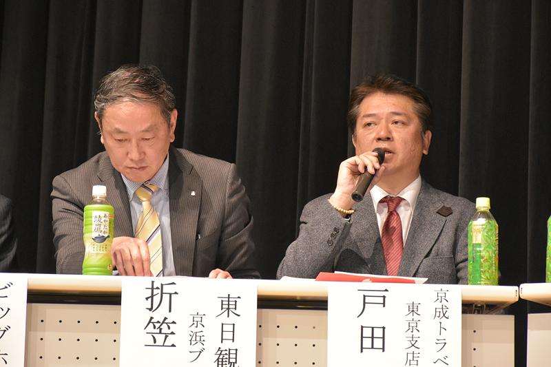 一般団体旅行について説明する京成トラベルサービスの戸田裕之氏