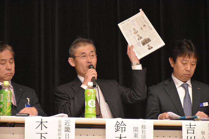 「JATA関東支部のLADY JATA委員会では、各社に女性が快適に仕事をできるよう呼びかけている」と説明するJATAの鈴木氏