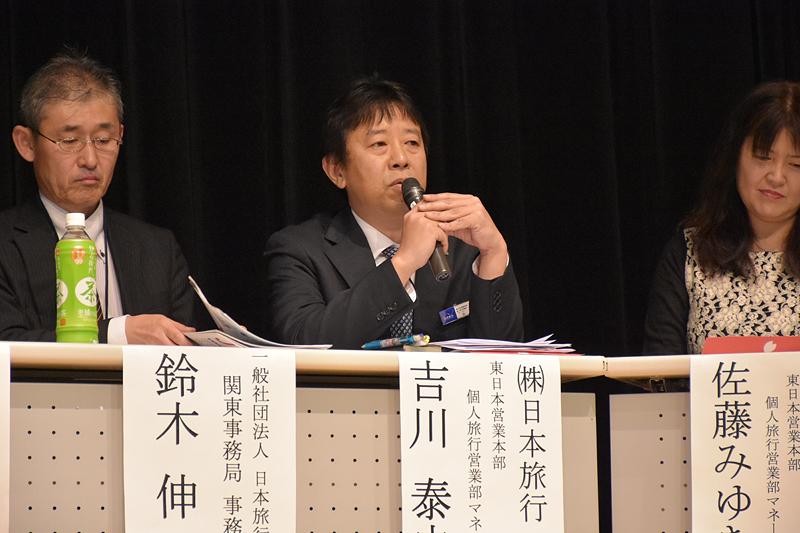 日本旅行の吉川泰史氏は「ネットでは稼働率は上がるがもうけられない。いまはネット比率を抑える方向でいる」と回答