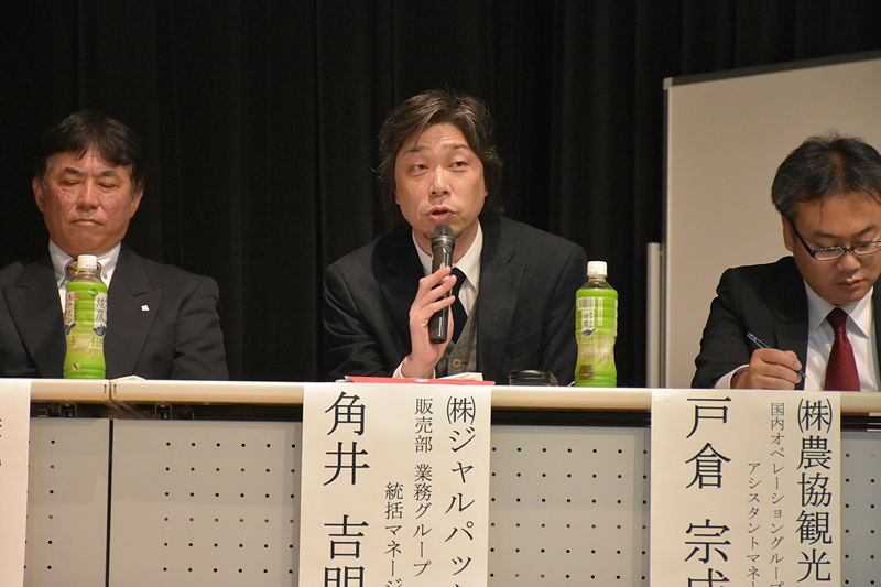「2020年に東京オリンピックに向け、何を東京の売りにすればいいか」と質問するジャルパックの角井吉明氏