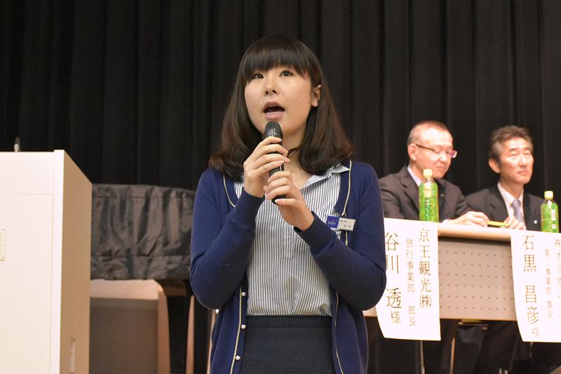 日本旅行 総務人事部の内田朋子氏