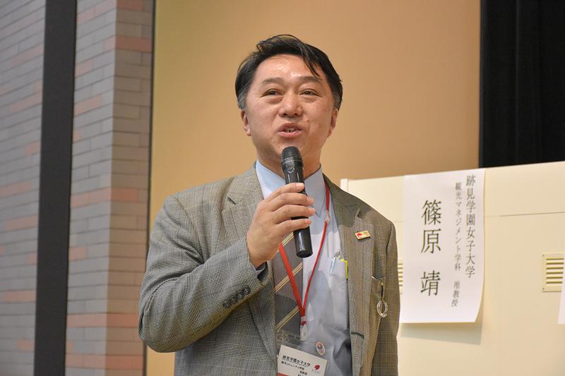 観光コミュニティ学部准教授の村上雅已氏