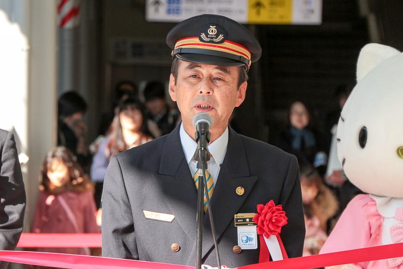 西武鉄道 飯能駅管区長の貫井宏之氏