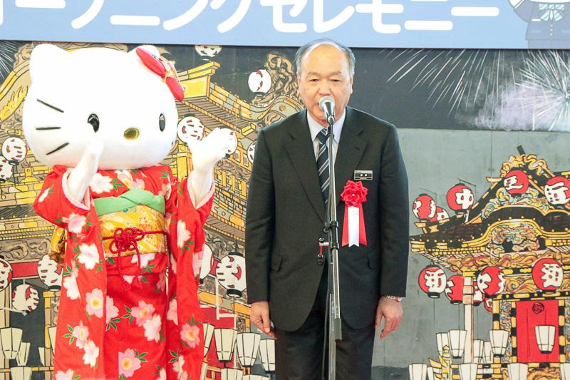 西武鉄道株式会社 常務執行役員 鉄道本部長 金杉和秋氏(C)1976-2016 SANRIO CO., LTD.