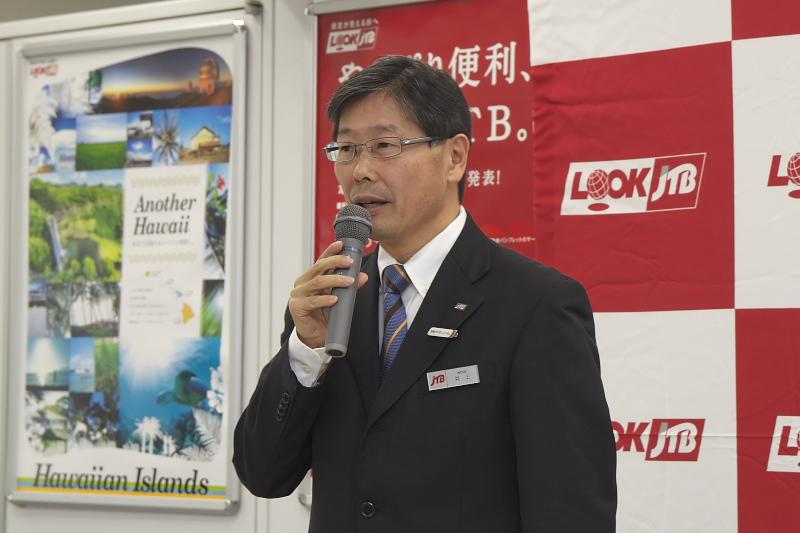 株式会社JTBワールドバケーションズ代表取締役社長 井上聡氏