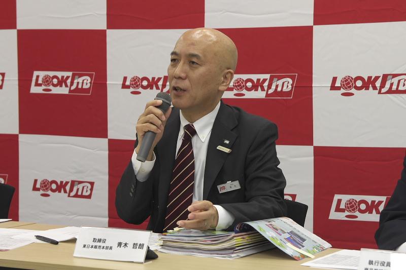 株式会社JTBワールドバケーションズ取締役 東日本販売本部長 青木哲朗氏