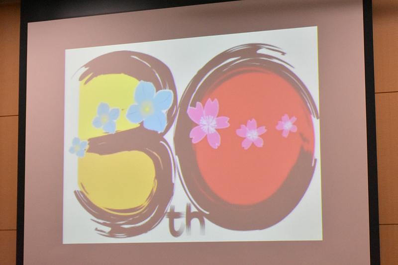昨年、一般募集して決定した日・ブータン外交関係樹立30周年記念行事の公式ロゴマーク