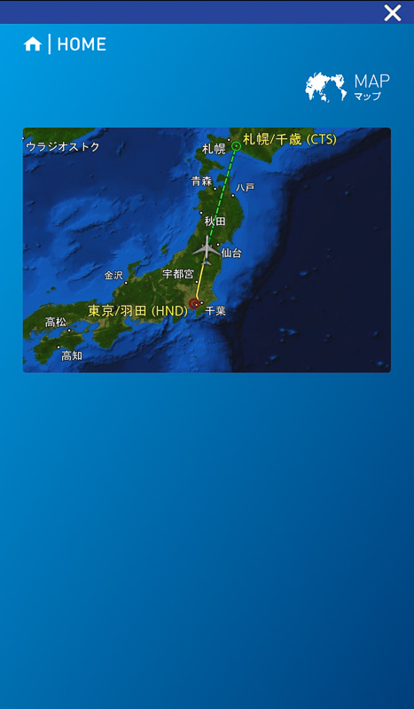フライトマップの表示機能も用意されている