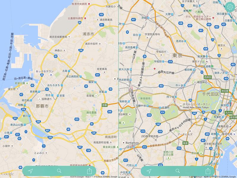 「旭橋駅から首里駅までの直線距離」は、「新宿駅から東京駅までの直線距離」とほぼ同等であることが分かる