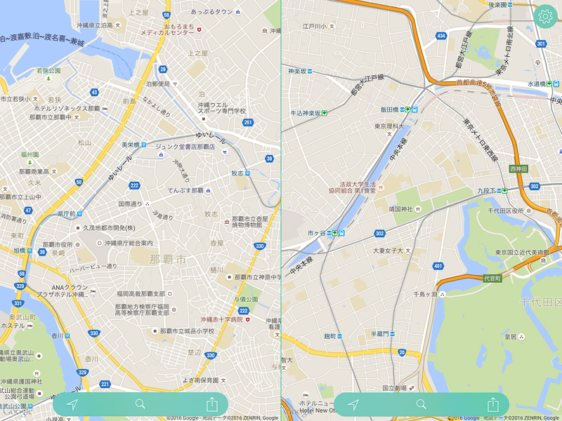 「那覇の国際通りを県庁前駅から牧志駅まで抜けるルート」と、「市ヶ谷駅から九段下駅までのルート」の距離がほぼ同じであることが分かる。おまけに道が伸びている方角までほぼ同じなのも分かって面白い