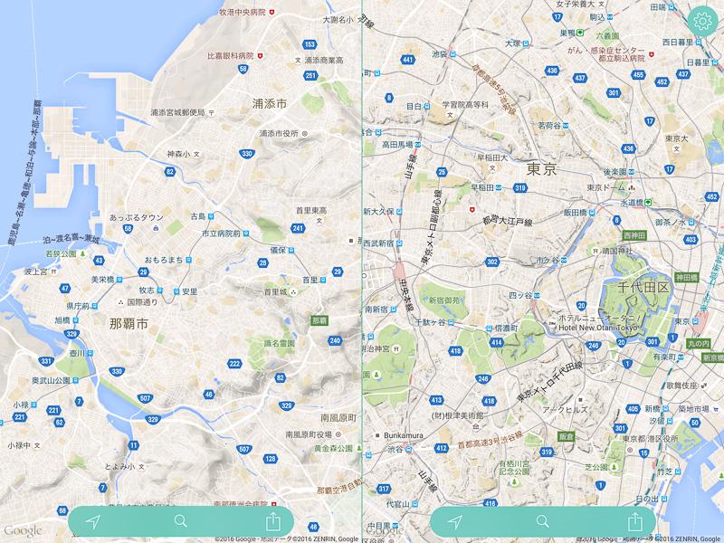 地形図を表示したところ。那覇市では首里駅の付近=首里城と書かれた付近に、大きな起伏があることが分かる