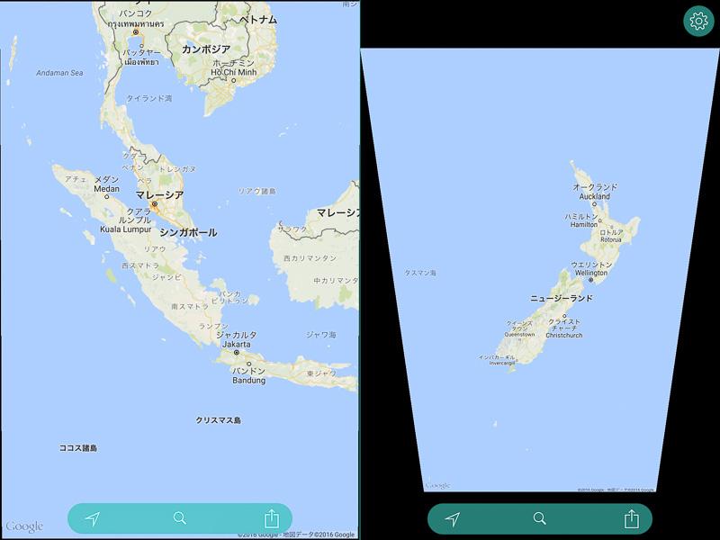 歪みが補正されて表示された。こうして見ると実際にはニュージーランドの方が小さいことが分かる