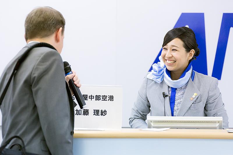 加藤理紗さん(名古屋/中部空港)